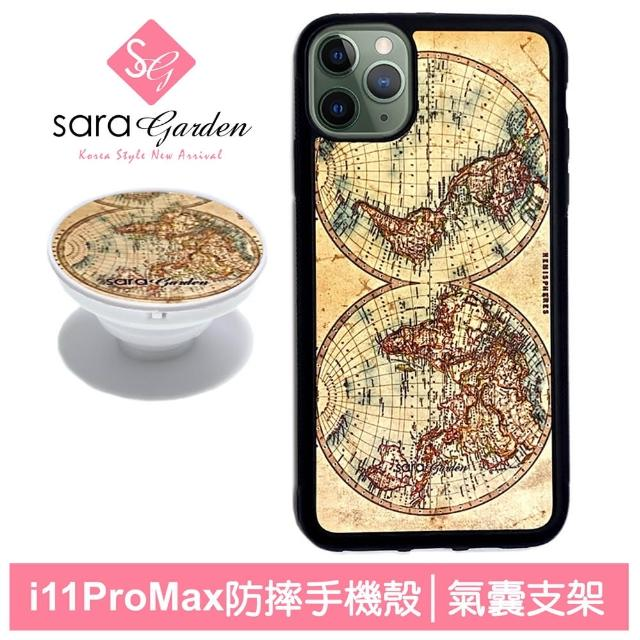 【Sara Garden】iPhone 11 Pro Max 手機殼 i11ProMax 6.5吋 防摔保護殼 氣囊手機支架 復古地圖(保護套)