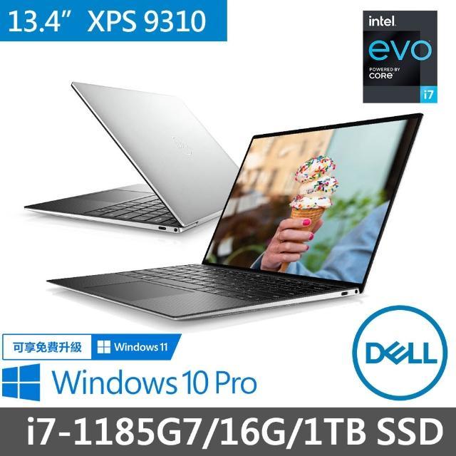 【DELL 戴爾】XPS 13.4吋窄邊框輕薄觸控筆電-冰河銀 XPS13-9310-P3808STTW(i7-1185G7/16G/1TB SSD/W10P)