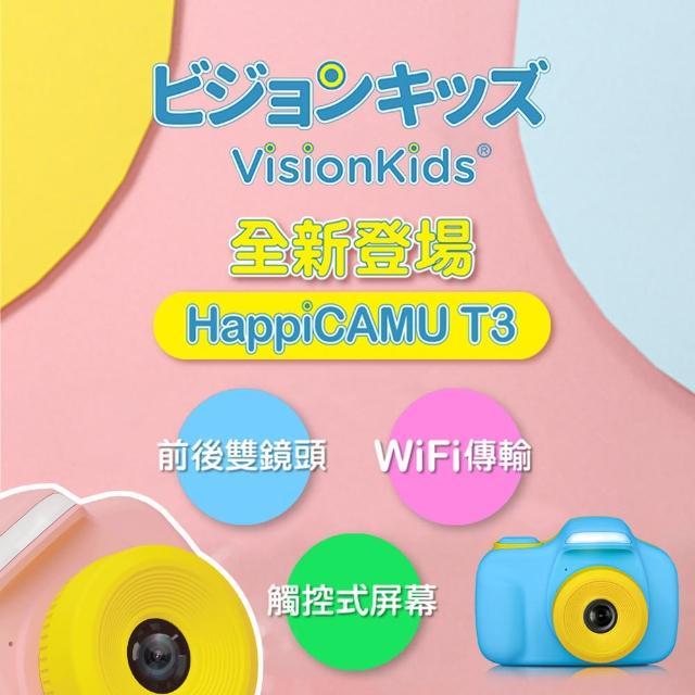 【日本VisionKids】HappiCAMU T3 3200萬像素兒童數位相機(高清觸控式屏幕)