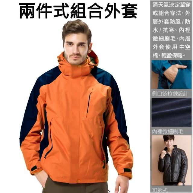 【SKISPORTS】高機能防水保暖2件式短大衣