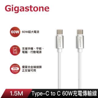 【Gigastone 立達國際】TypeC to C 60W高速充電傳輸線 CC-7600W(60W支援PD/安卓Android/Switch/小筆電快充)