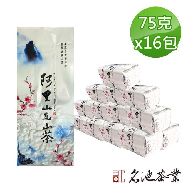 【名池茶業】水舞清凝阿里山烏龍茶(75gx16)