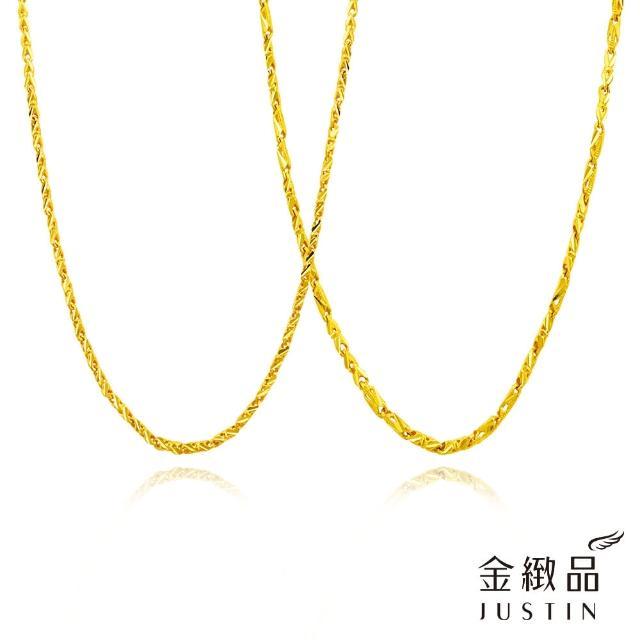 【金緻品】黃金項鍊 好運鍊 隨機不挑款 2.5錢(9999純金鍊子 中性款 招福 福氣 金素鍊)