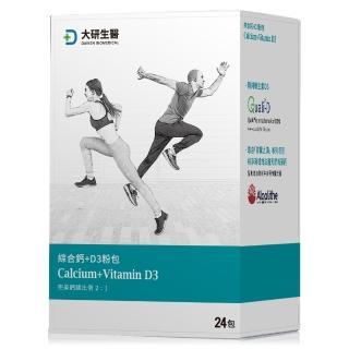 【大研生醫】綜合鈣+D3粉包-完美鈣鎂比例2:1(24包/盒)