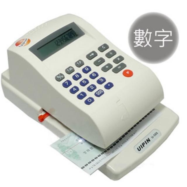 【UIPIN】光電投影微電腦數字支票機(U-598)