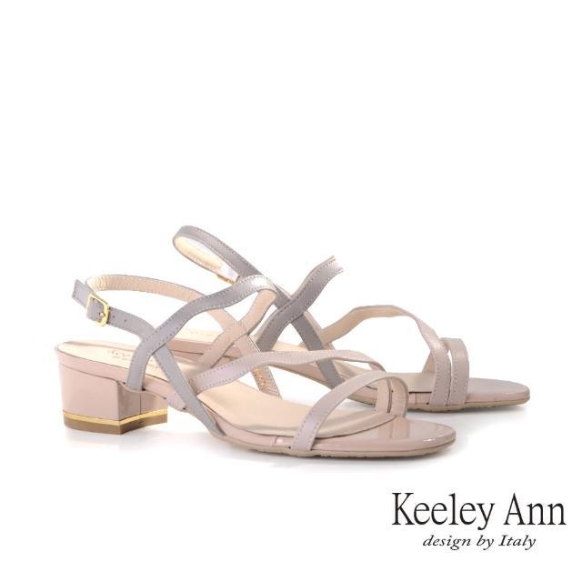 【Keeley Ann】夏季限定 MIT撞色波浪細條涼鞋(粉紅色132403156)