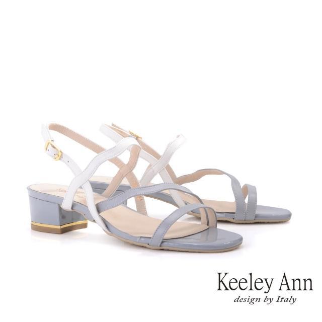 【Keeley Ann】夏季限定 MIT撞色波浪細條涼鞋(藍色132403160)