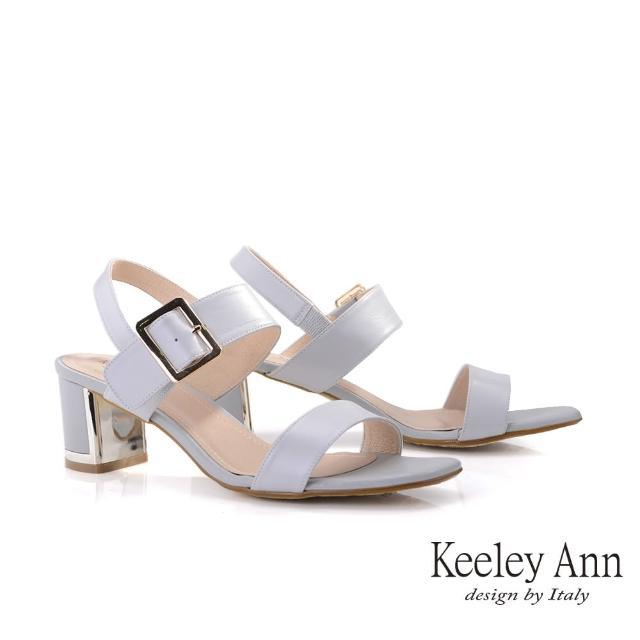 【Keeley Ann】夏季定番 MIT羊皮寬帶粗跟涼鞋(藍色132063160)