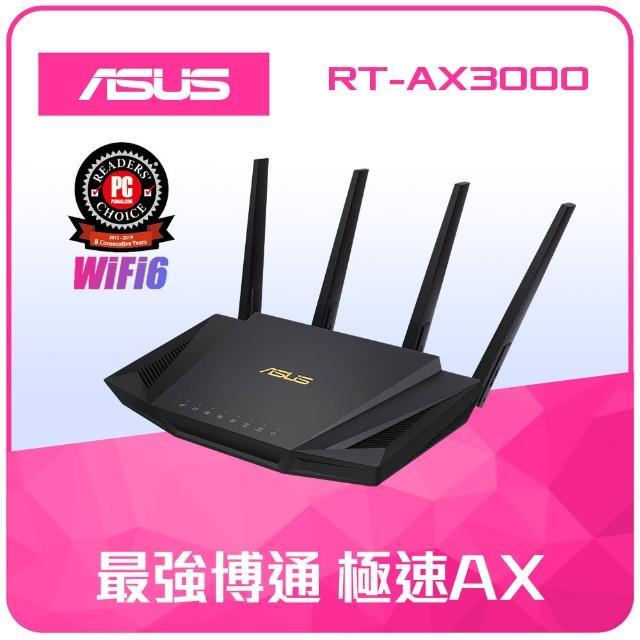 【獨家-防毒軟體組】ASUS 華碩 RT-AX3000 Ai Mesh WI-FI 6 雙頻無線分享器 +趨勢科技智慧網安管家