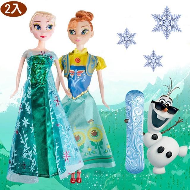 【TDL】迪士尼艾莎安娜冰雪奇緣洋娃娃玩具公仔玩偶2入組 828-1/828-2