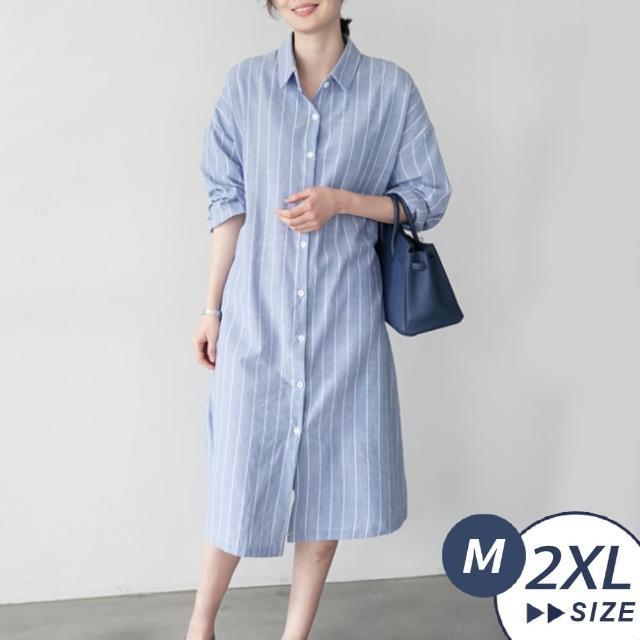 【LANNI 藍尼】現+預 韓風氣質條紋襯衫連身裙(長袖/襯衫/連身裙/條紋)