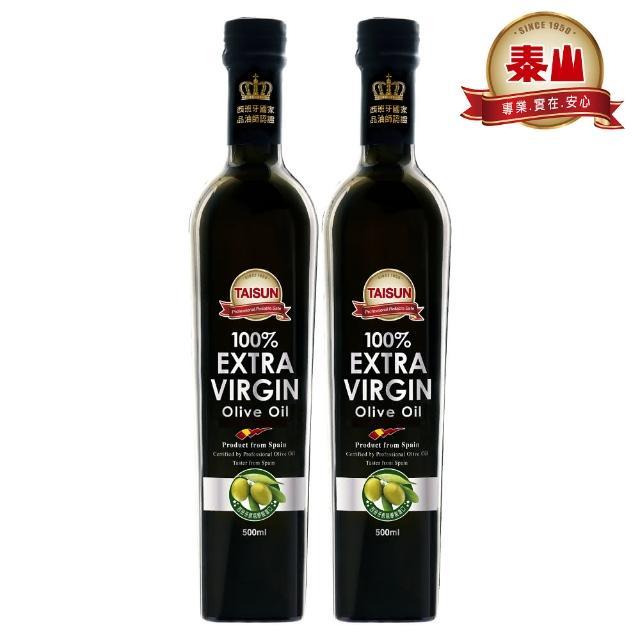 【泰山】第一道冷壓橄欖油(500ml x 2瓶)