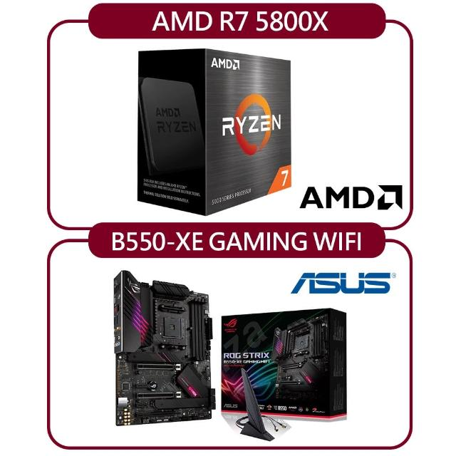 【ASUS 華碩】AMD R7 5800X+華碩 ROG STRIX B550-XE GAMING WIFI 主機板