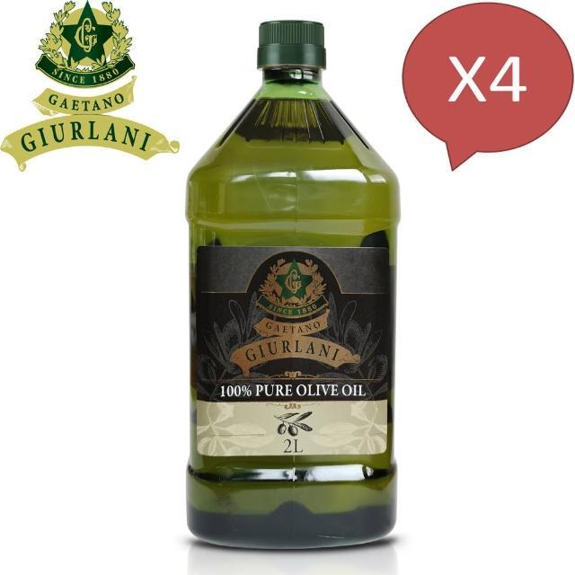【義大利Giurlani】老樹純橄欖油(2L x 4瓶)