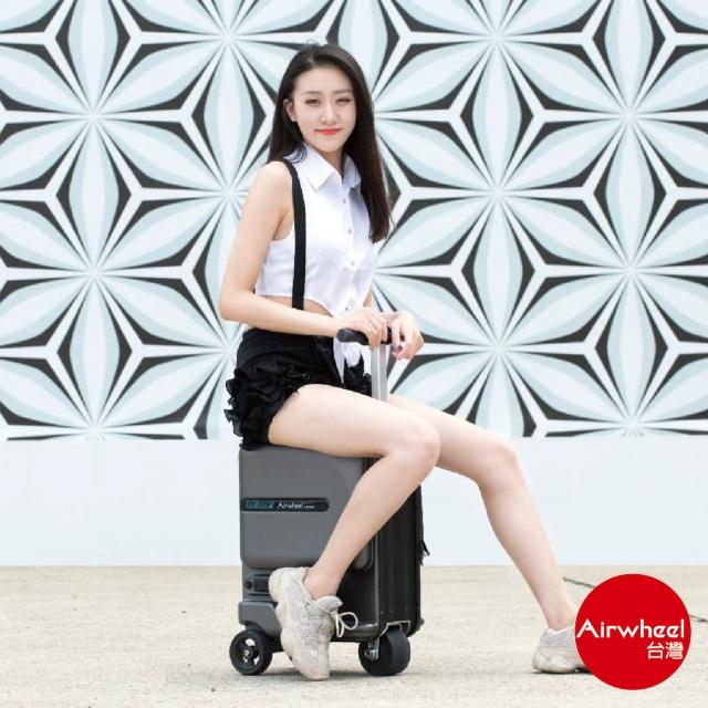 【Airwheel】SE3mini 智能騎行電動車行李箱(可倒退可登機)