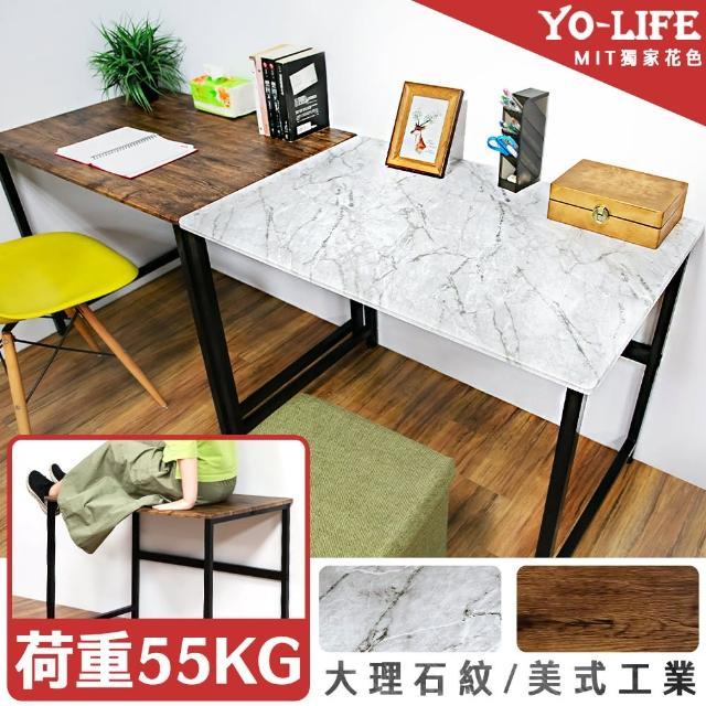 【yo-life】台灣製高荷重工作桌.高荷重電腦桌(美式工業/北歐大理石)