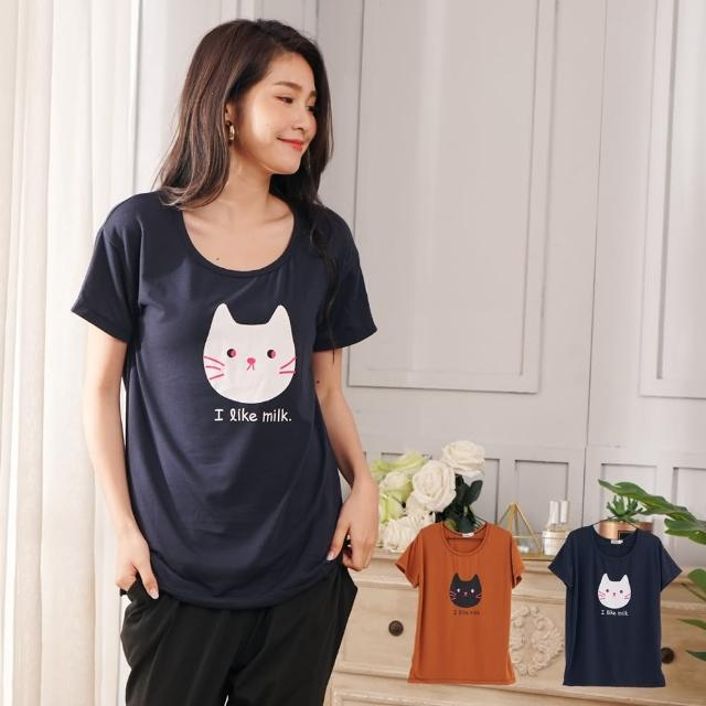 【衣心衣意】最愛貓咪好穿版上衣(紅棕 藍色A3361)