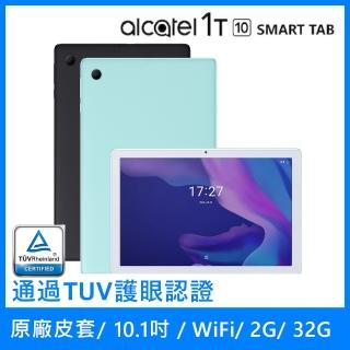 【Alcatel 阿爾卡特】1T10 SMART TAB 窄邊框 10.1吋平板 WiFi 2G/32G(具備兒童模式)