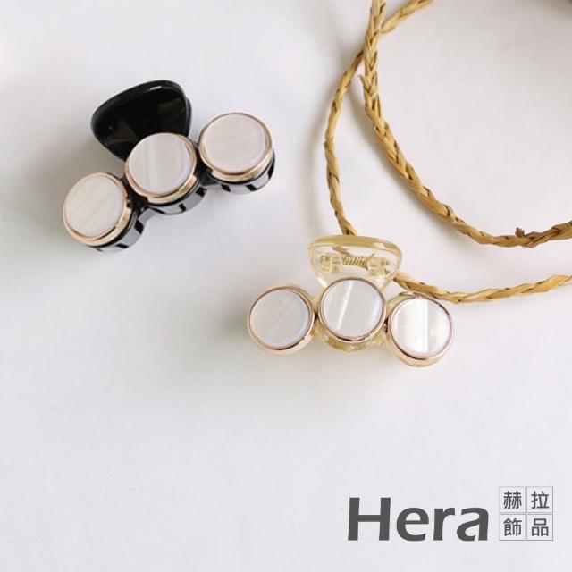 【HERA 赫拉】珠光貝殼髮夾抓夾髮飾-小款2入組#H100414F(珠光 貝殼 爪夾)