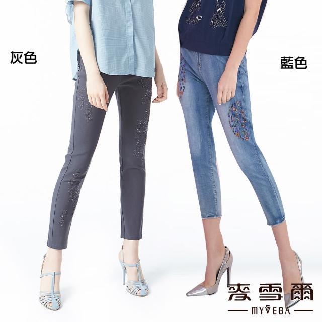 【MYVEGA 麥雪爾】修身款造型休閒褲(共二款)