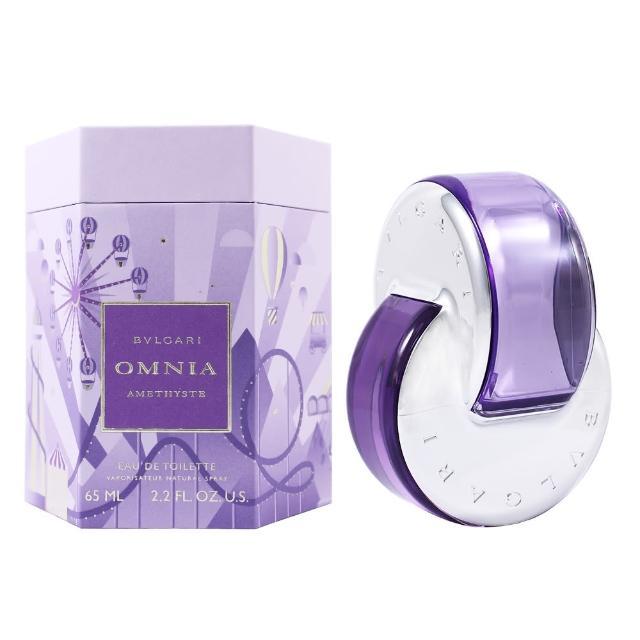 【BVLGARI 寶格麗】紫水晶 花舞輕盈女性淡香水-限量版 65ml(平輸)