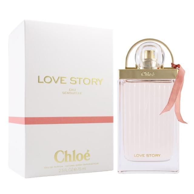 【Chloe' 蔻依】Love Story Eau Sensuelle 愛情故事日落巴黎女性淡香精 75ml(平輸)