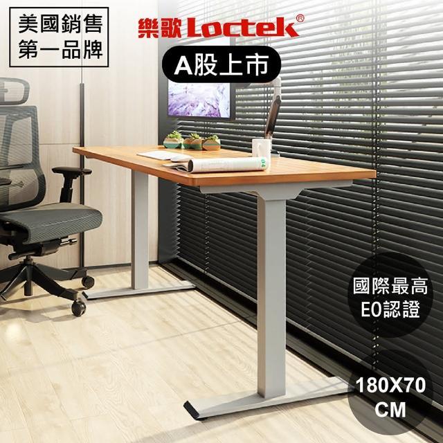 【樂歌Loctek】人體工學 電動升降桌 原木色桌板+白色桌架(180x70cm)