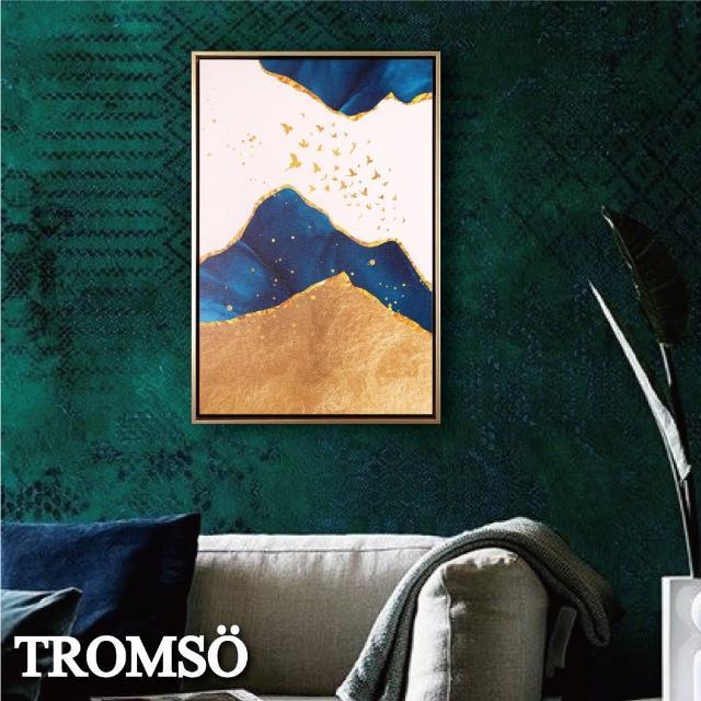 【TROMSO】北歐時代風尚有框畫-群鳥鉑金WA167(無框畫掛畫掛飾抽象畫)