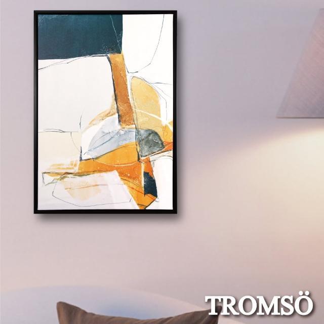 【TROMSO】北歐時代風尚有框畫-微醺風光WA170(無框畫掛畫掛飾抽象畫)