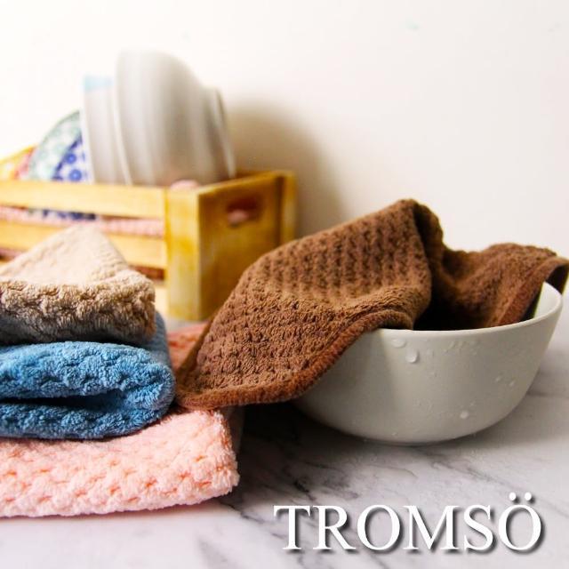 【TROMSO】品味生活-極致柔軟格紋吸水萬用巾12入組(擦手巾毛巾吸水方巾)
