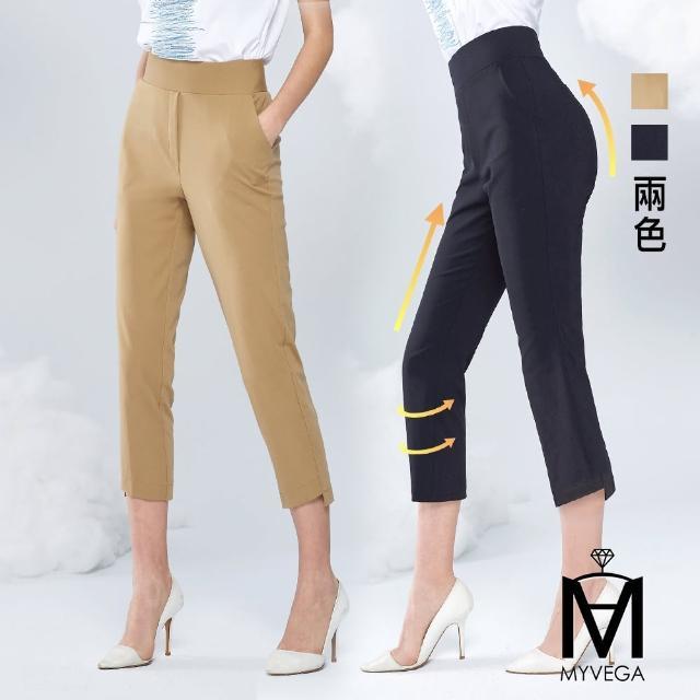 【MYVEGA 麥雪爾】MA彈力高腰完美平腹八分褲-黑/卡其