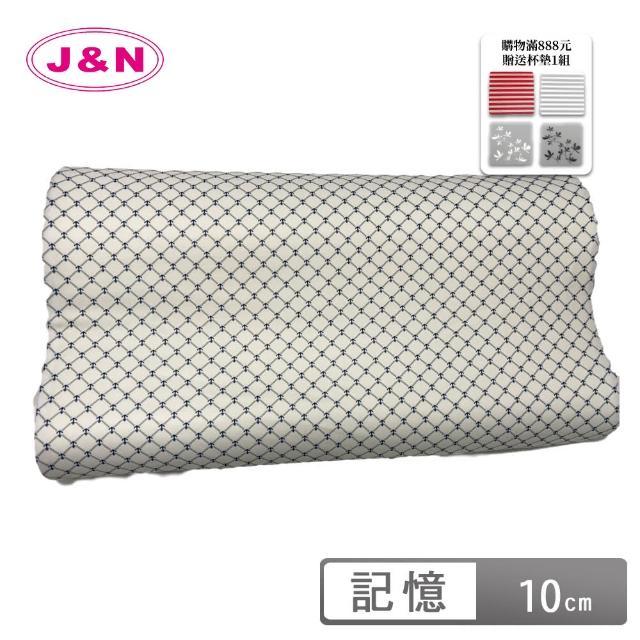 【J&N】艾麗透氣釋壓記憶枕45*72*10(1入)