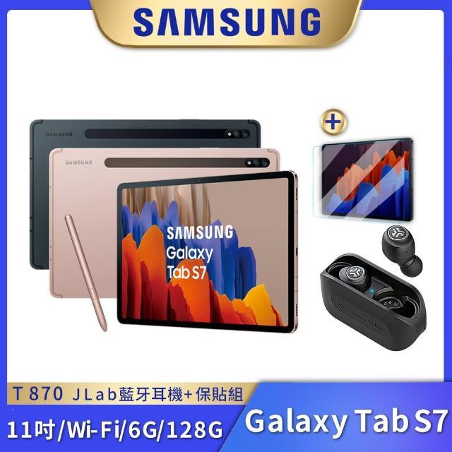 Jlab藍牙耳機組【SAMSUNG 三星】Galaxy Tab S7 11吋 平板電腦(Wi-Fi/T870)