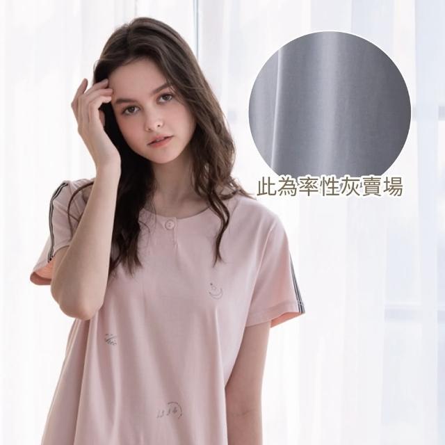 【La Felino 羅絲美】唯我風格短袖洋裝睡衣(率性灰)
