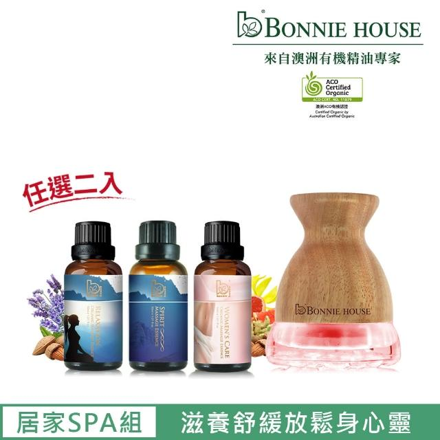 【Bonnie House 植享家】有機植萃按摩油30ml(任選2入)+手持式按摩儀(任選1入)-momoน
