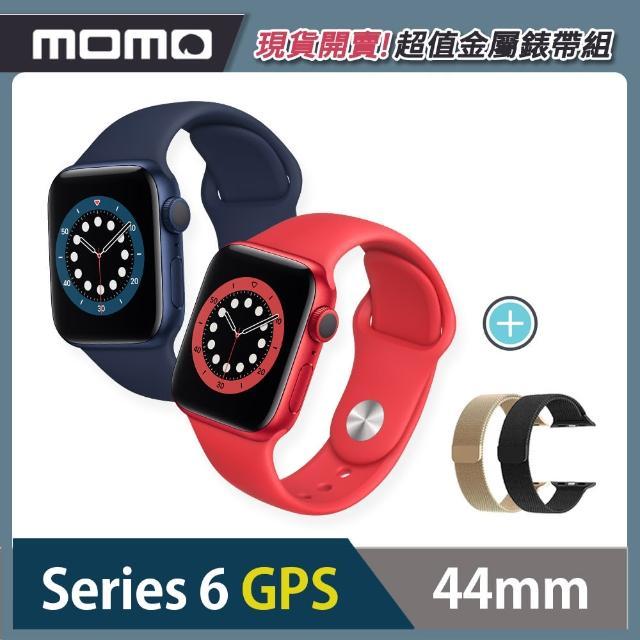 金屬錶帶超值組【Apple 蘋果】Apple Watch Series6 44公釐 GPS版 鋁金屬錶殼搭配運動錶帶