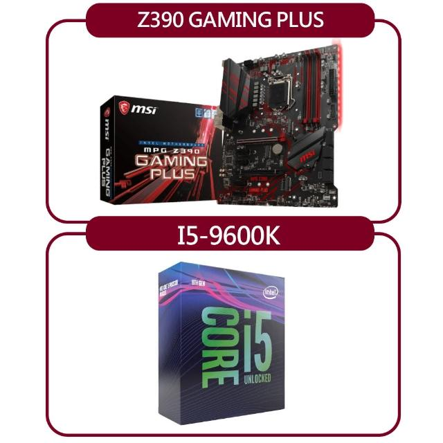 【板+U】微星 Z390 GAMING PLUS+Intel I5-9600K(購買後無法退換貨)