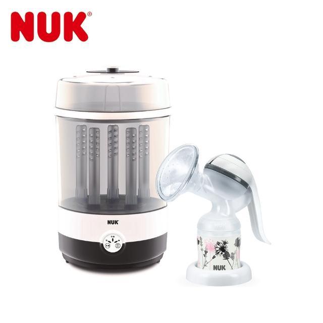 【NUK】二合一蒸氣烘乾消毒鍋組+JOLIE靈巧型手動吸奶器