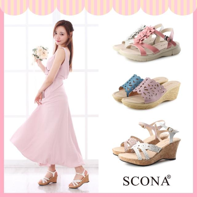 【SCONA 蘇格南】100%台灣製 真皮樂活舒適厚底/楔型涼鞋(三款任選)