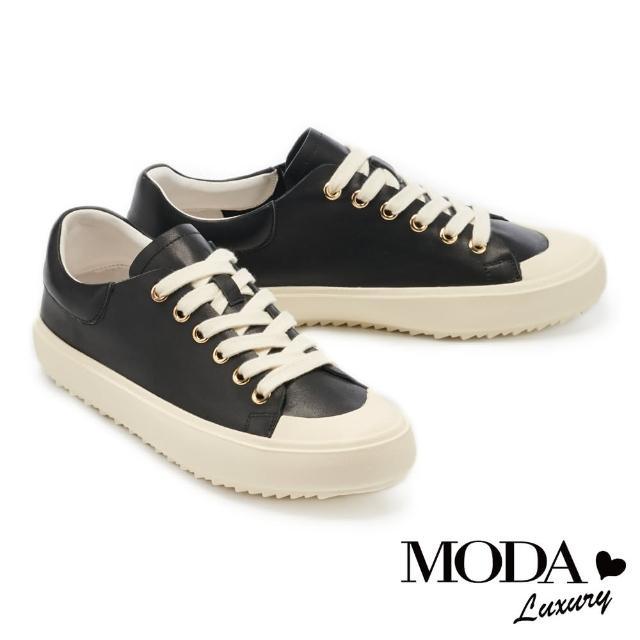 【MODA Luxury】俏皮百搭素色全真皮綁帶厚底休閒鞋(黑)