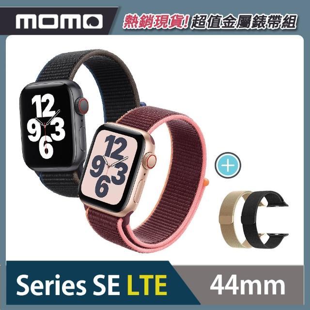 金屬錶帶超值組【Apple 蘋果】Apple Watch SE 44公釐 LTE版(鋁金屬錶殼搭配運動型錶環)