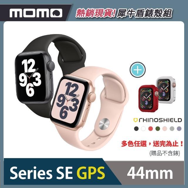 犀牛盾超值組【Apple 蘋果】Apple Watch SE 44公釐 GPS版(鋁金屬錶殼搭配運動錶帶)