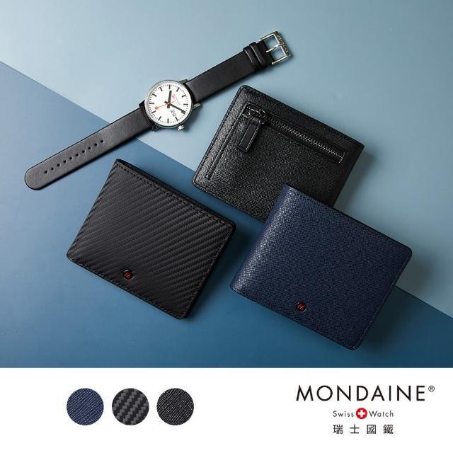 【MONDAINE 瑞士國鐵】蘇黎世系列 8卡拉鍊零錢包短夾(多色可選)