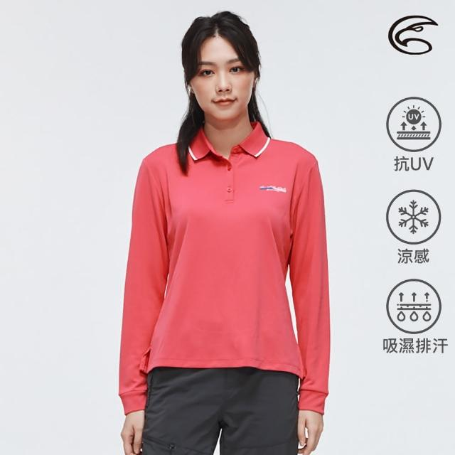 【ADISI】女COOL鈦透氣速乾長袖POLO衫AL2011116 / S-2XL(UPF50+ 抗紫外線 防曬 降溫)