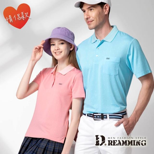 【Dreamming】率性印花涼感排汗休閒短POLO衫 透氣 機能(共二色)