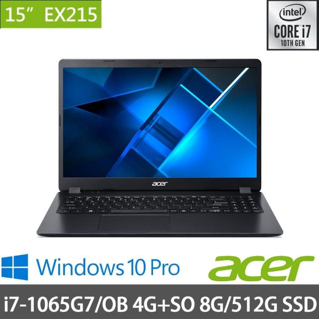 【Acer 宏碁】EX215-53G-760R 15.6吋商用筆電(Ci7-1065G7/OB4G+SO8G/512G PCIE SSD/Win10Pro)