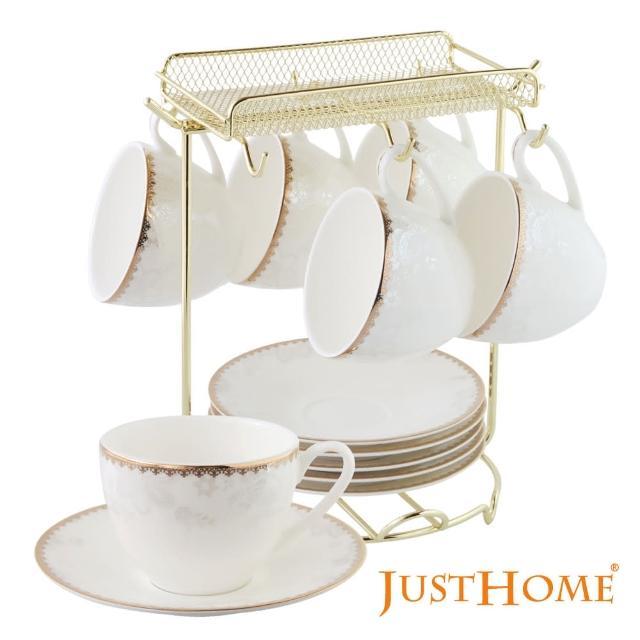 【Just Home】南歐花園骨瓷6入咖啡杯盤組附收納架(附禮盒)