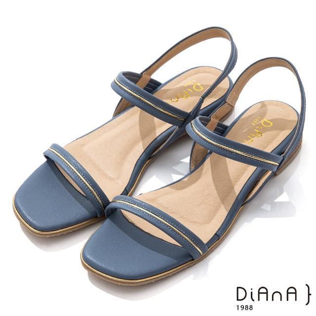 【DIANA】2.5cm 質感牛皮方頭金屬幾何飾釦一字露趾涼鞋(淺藍)