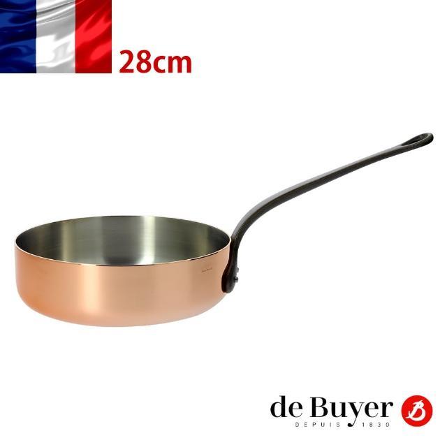 【de Buyer 畢耶】『Inocuivre 銅鍋系列』鑄鐵柄單柄主廚鍋28cm