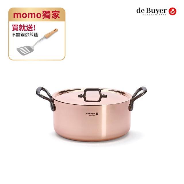 【de Buyer 畢耶】『Inocuivre 銅鍋系列』鑄鐵柄雙耳湯鍋24cm(含鍋蓋)